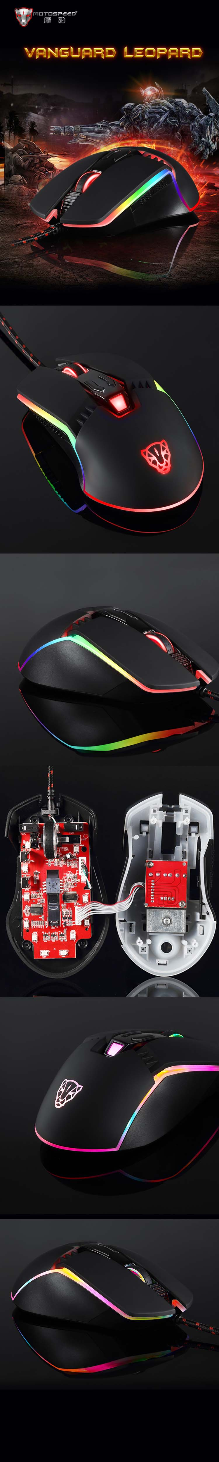 V20 RGB Backlight Gaming Mouse